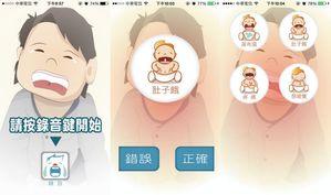 Aplikasi Baby Cries Translator