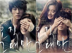Kualitas film korea